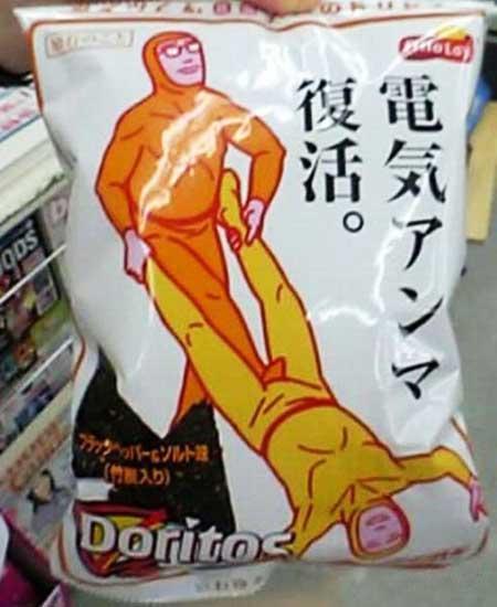 ¿Doritos Japoneses?